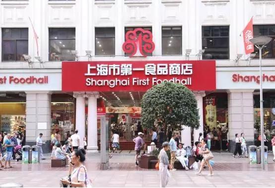 上海特色美食购买攻略 | 老上海经典