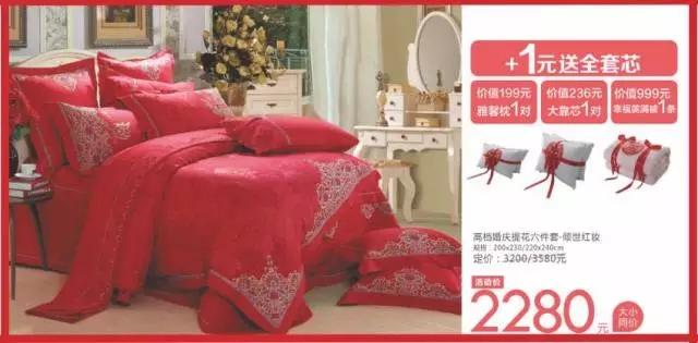 水星家纺寝具床品特惠 全场低至2折
