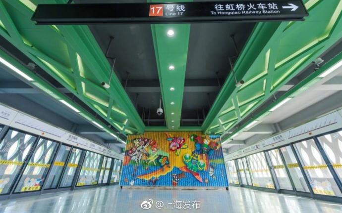 上海地铁17号线年底开通 各站点美图抢先看