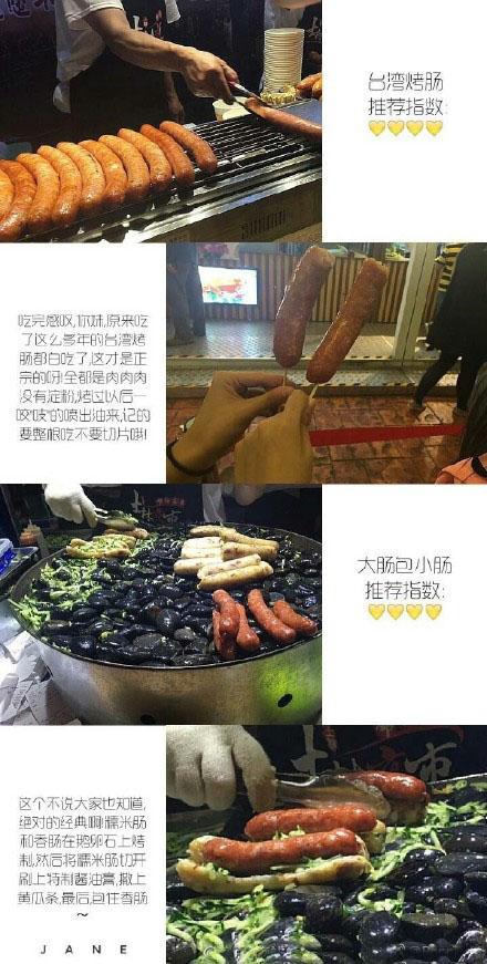 2017锦江士林夜市有哪些好吃的人气小食(图)