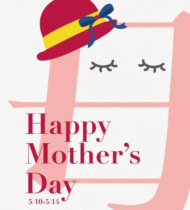 久光百货母亲节特别活动 满额赠好礼