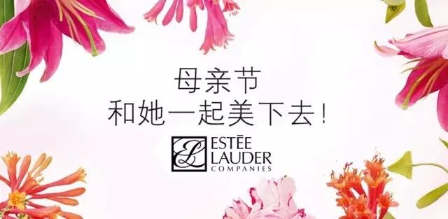 CNSC中服上海免税母亲节化妆品优惠活动
