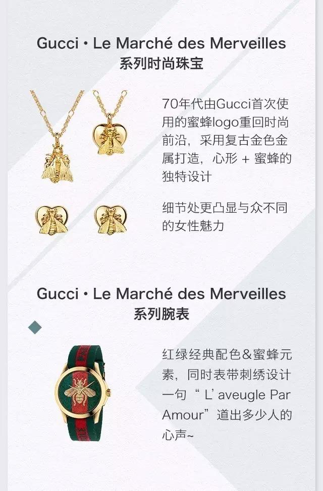2017日上免税店超人气商品榜单-奢侈品篇