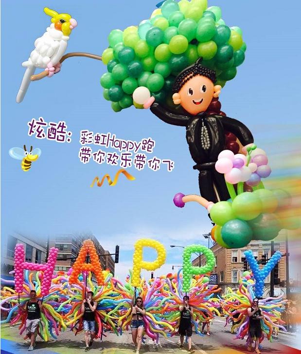 2017无锡动物园欢乐童话季