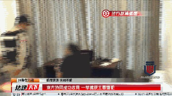 """【网警在行动】""""暗夜攻击小组""""深圳网警黑客覆灭记"""