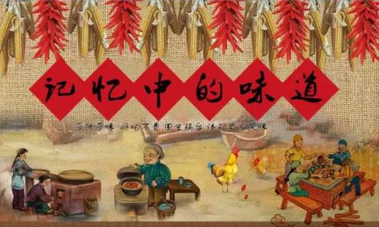 2017-2018狼牙山冰雪节游玩攻略(时间+活动亮点)