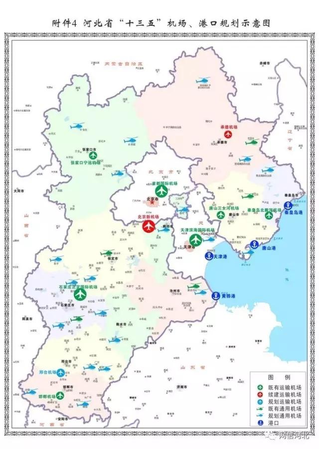 赞皇县城北规划图