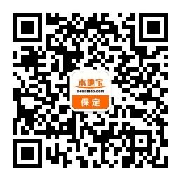 2017保定第三届大激店音乐节门票多少钱