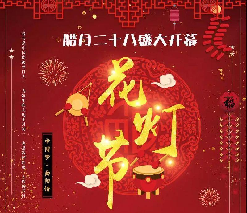 2018保定悠乐谷花灯节时间+门票+交通