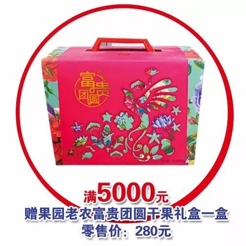 2018保定保百购物广场春节活动