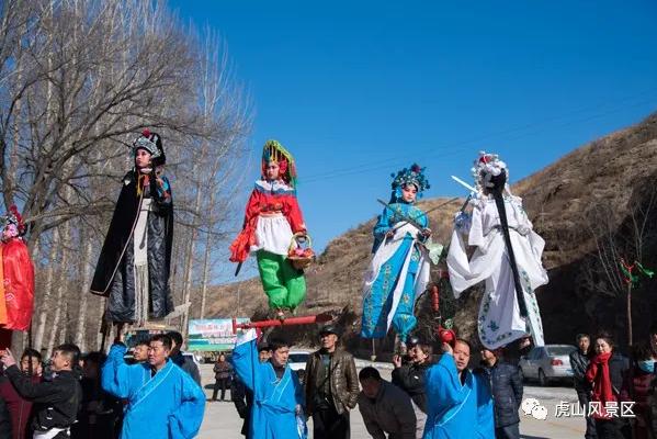 2018保定虎山春节活动