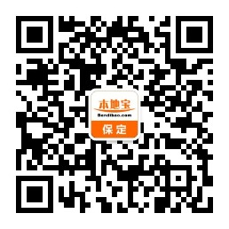 2018保定狼牙山旅游攻略(门票+地点+景点推荐)