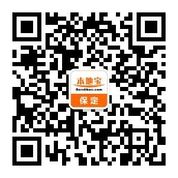 2018保定周边杏花攻略(地点+时间)