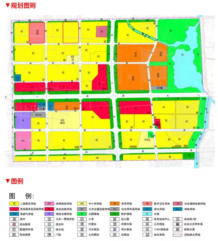 全国疫情动态图_保定西湖体育新城最新规划(图例+规划规定)- 保定本地宝