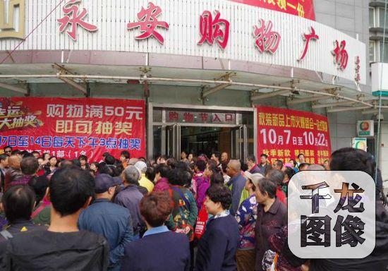 2017北京通州土桥秋季服装购物节开幕时间地点