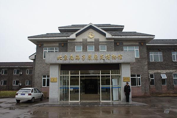 7博物馆正门