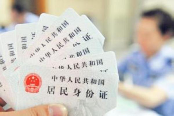 北京14大重要证件补办攻略,身份证、居住证...收好不谢!