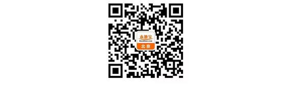 北京香山寺门票多少?开放时间及地址在哪里