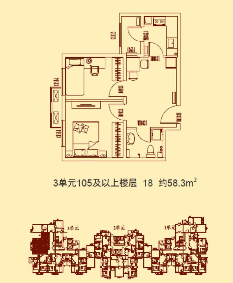 2017年11月北京朝阳区公租房东泽园项目房源简介及户型图图片