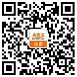 2017北京圣诞节活动汇总(持续更新...)