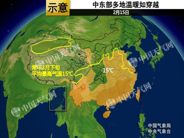 冷空气来袭 内蒙古和东北将有降雪和大风降温天气
