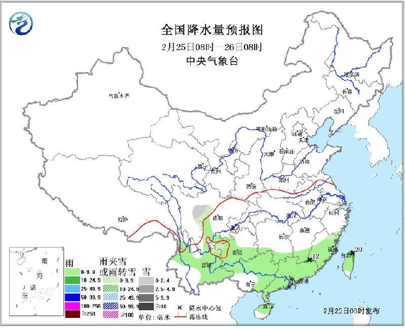 2017年2月25日未来三天全国天气预报 华北黄淮江淮等地空气污染气象