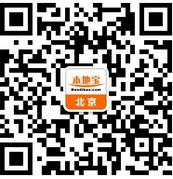 北京如何网上预约体检(微信预约+网上预约+电话预约)