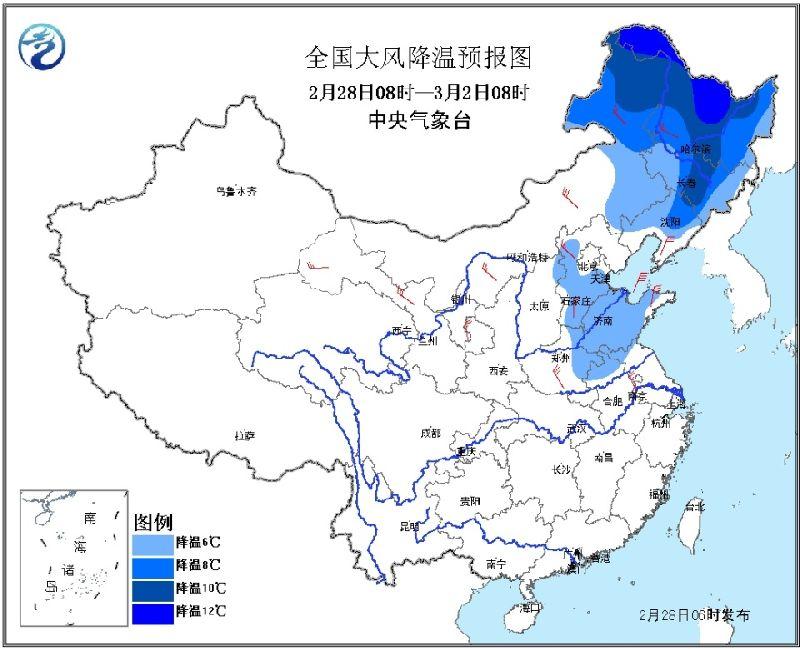 2017年2月28日未来三天全国天气预报 东北华北等地有大风降温