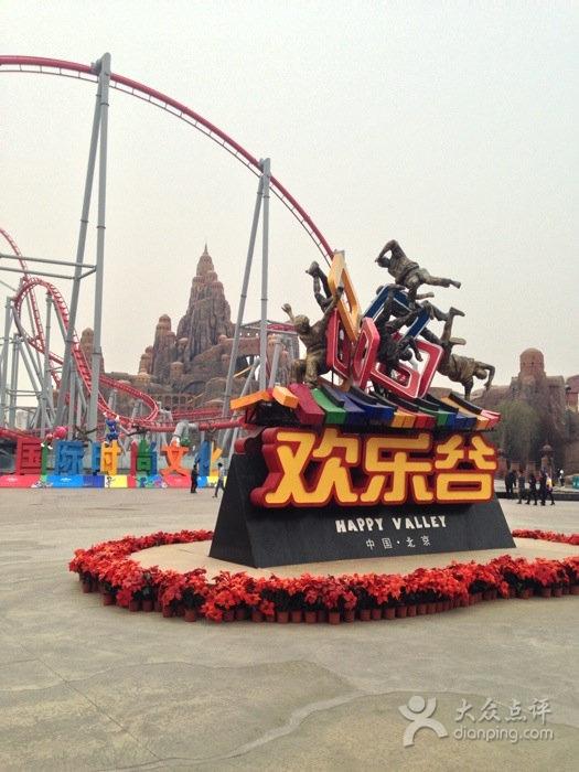 2017北京三八节游玩优惠活动快来看