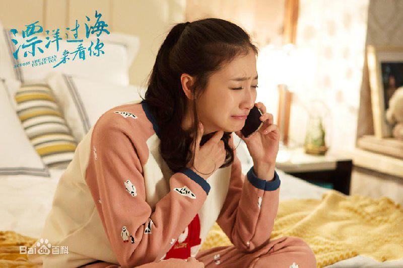 《飘洋过海来看你》演员:叶青