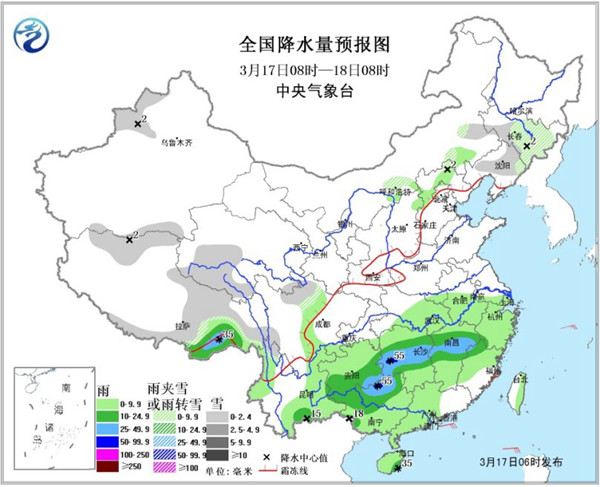 广西湖南有暴雨 北方升温比南方更暖