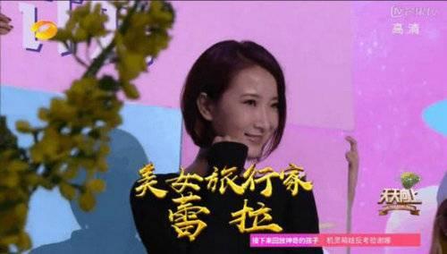 陈赫前妻许婧正式出道 以美女旅行家参加《天天向上》