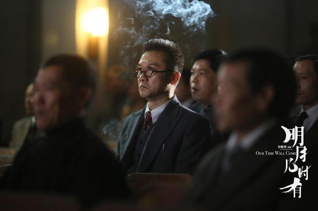 剧照几时有电影上映明月演员表预告片及电影日韩演员时间五月婷婷图片
