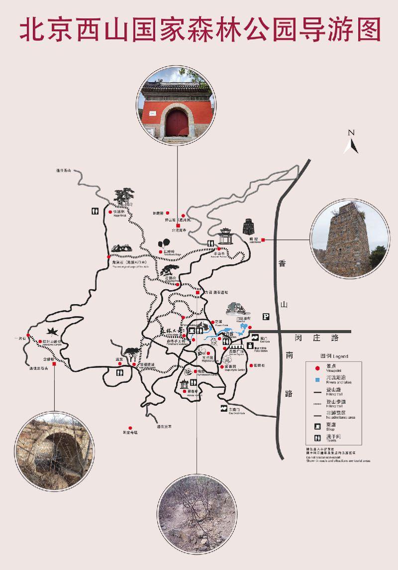 2017北京西山国家森林公园踏青节活动时间、门票及看点