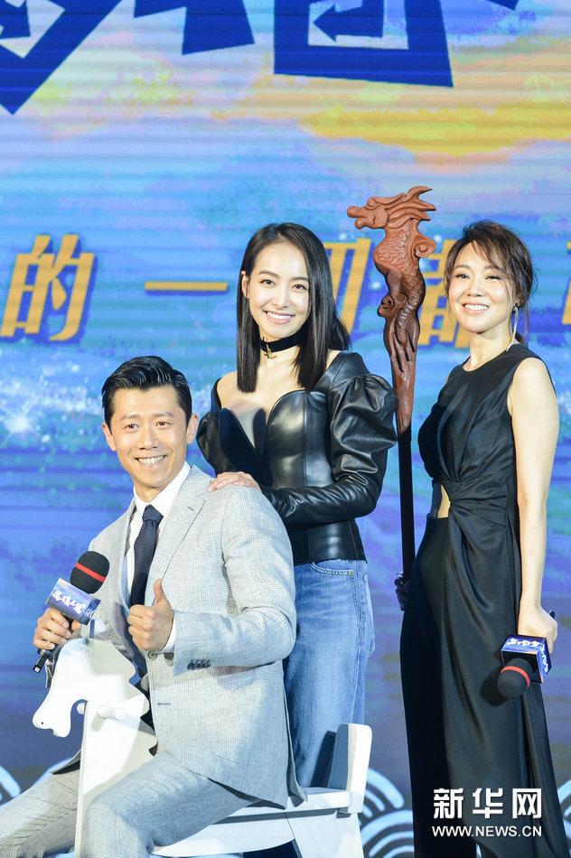 """反转人生电影上映时间2017年6月30日 宁静夏雨重现""""摸头杀"""""""