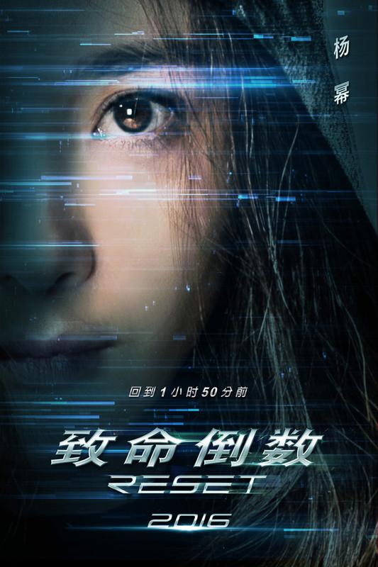 影片讲述了单亲妈妈夏天为了挽救被神秘绑匪崔琥绑架的儿子豆豆,利用