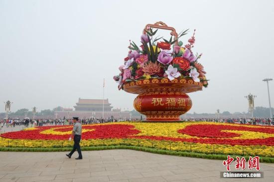 2017五一期间北京天安门地区收运垃圾6.8吨 同比减少8%