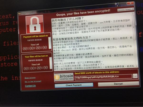 一图看懂勒索病毒:免费恢复文件工具来了!