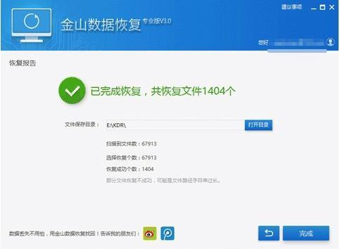 救命必看!Windows勒索病毒最全攻略、补丁下载(有更新)