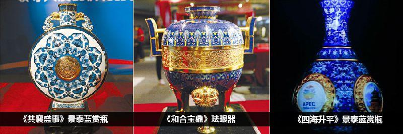 出自北京工美的国礼你知道几个?小编就为您盘点一下