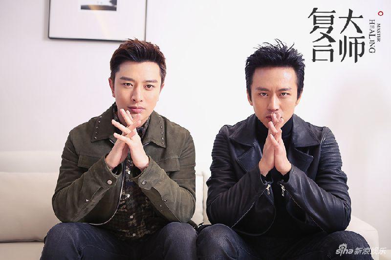 邓超电视剧《复合大师》播出时间演员表及先导预告片