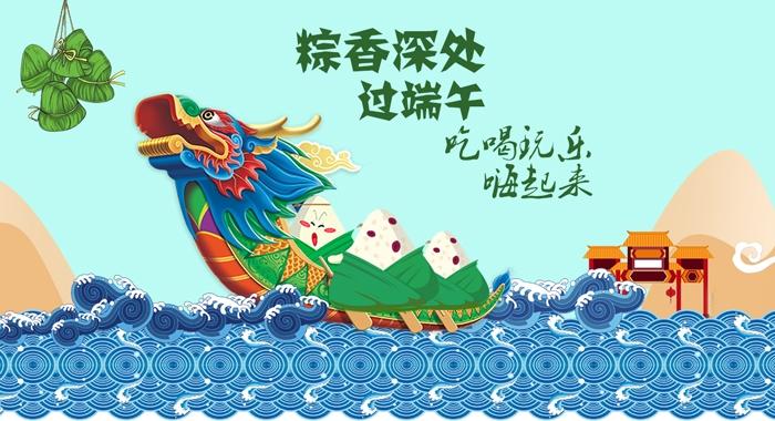 2017端午节你打算来北京旅游,这些内容要记牢