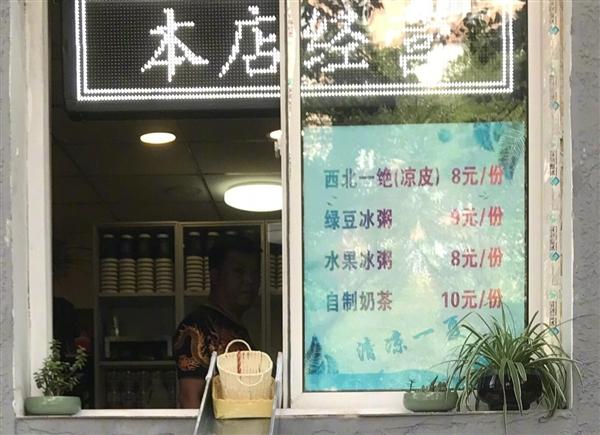 """北京惊现""""最快电子商务"""" 微信扫码+滑梯取餐"""