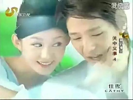 赵丽颖刚出道时广告照片曝光 整