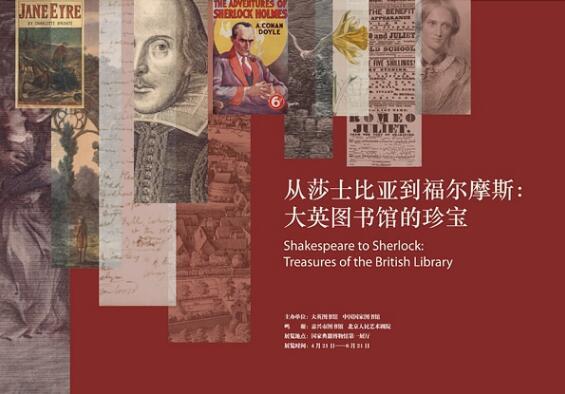 2017北京6月免费展览 第一个就盼了一年