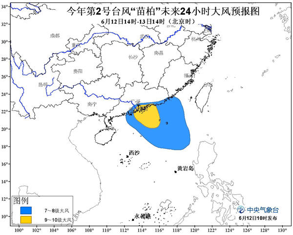 """台风蓝色预警 """"苗柏""""将在广东台山到汕尾一带登岸"""