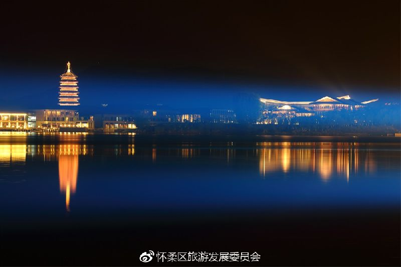 雁栖湖夜间景观
