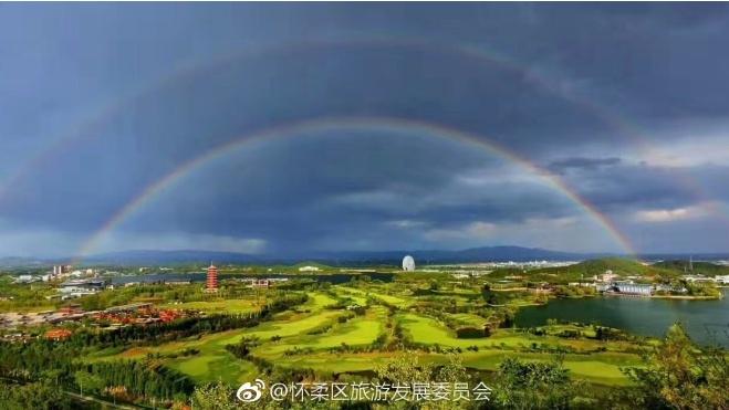 2017年6月15日起北京雁栖湖门票价格调整45元/人次(附订票入口)