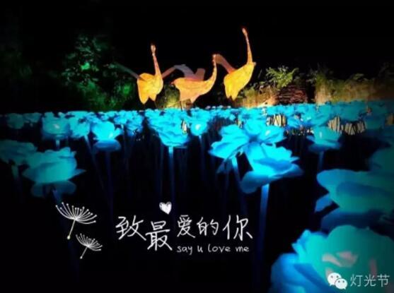 2017北京雪世界滑雪场玫瑰文化节活动时间、地点、门票及交通