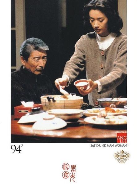 有关父亲的经典催泪电影推荐:《饮食男女》